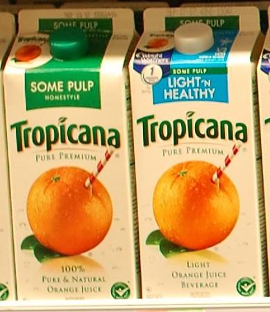 旧Tropicanaパッケージ