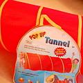 写真: 子供用トンネル