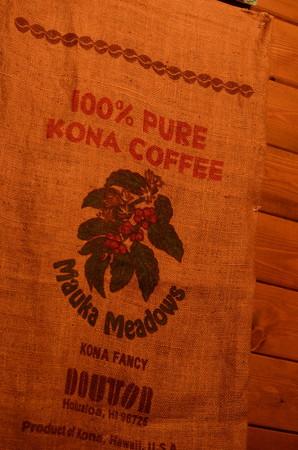 マリン父がハワイのお土産で買って来てくれたコーヒー袋