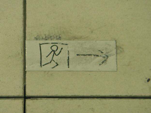 新宿・地下道の床