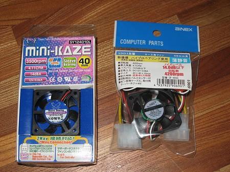 SKC-MINI120にとりつける40mmPCケースファン