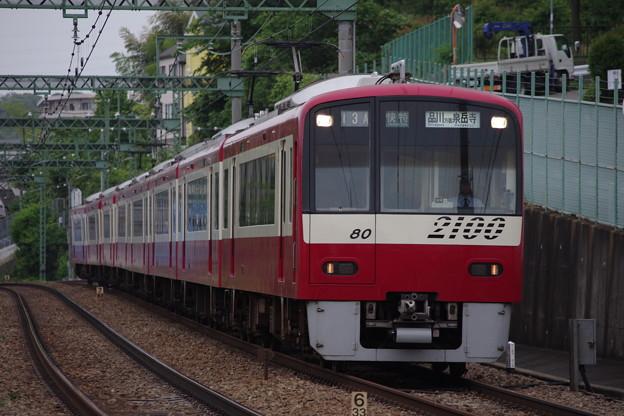 IMGP5478