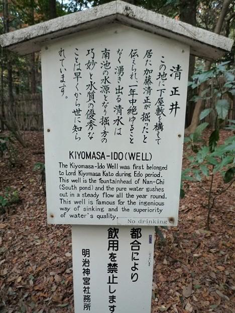 kiyomasa01
