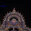 ストリート 光の冠(かんむり)