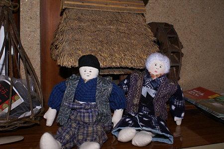 祖谷観光旅館 かかし人形