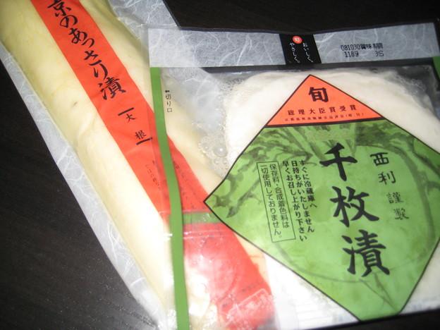 京都のお漬物