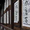 Photos: 茶箱