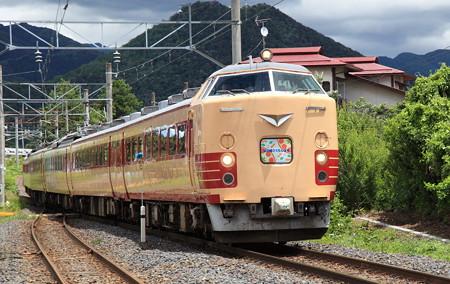 485系仙山線さくらんぼ号楯山駅2