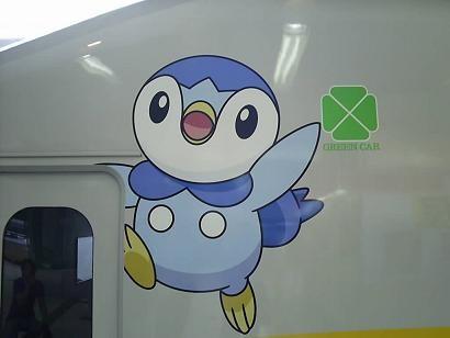 ポケモン新幹線 (2)