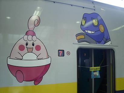 ポケモン新幹線 (4)