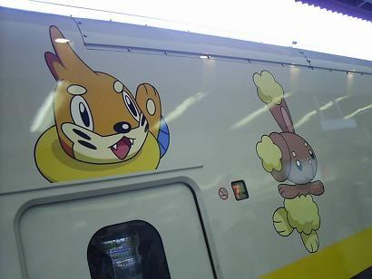ポケモン新幹線 (5)