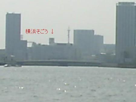 IN ポートサイドと横浜駅 (1)