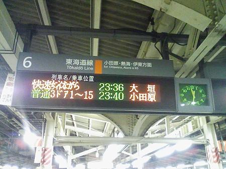 080828-横浜駅案内表示