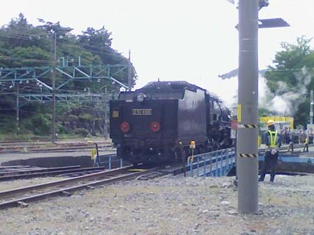 081012-水上駅転車台 (6)