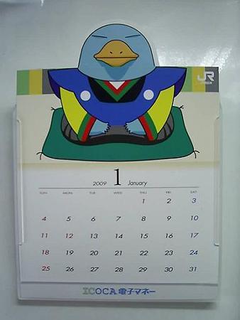 イコちゃんカレンダー 1月
