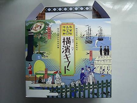 横浜ギフト