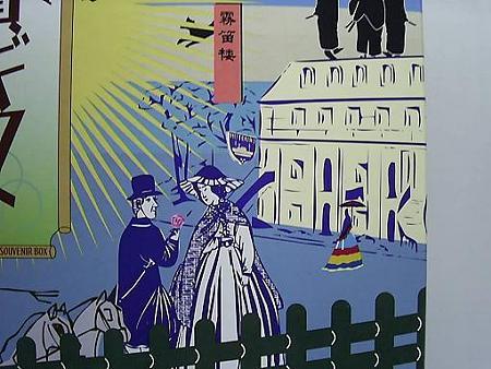 横浜ギフト (2)