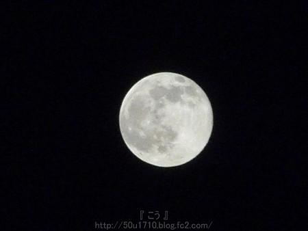 140313-お月さん (16)