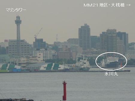 090523-大黒大橋 (8)改