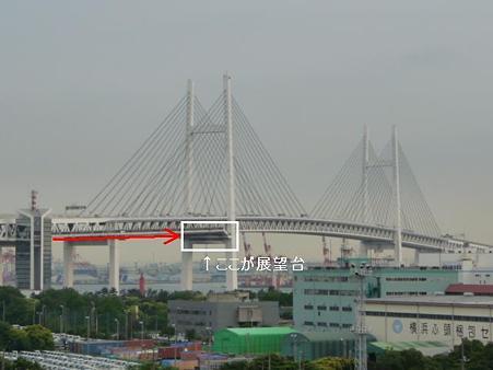 090523-大黒大橋 (13)改