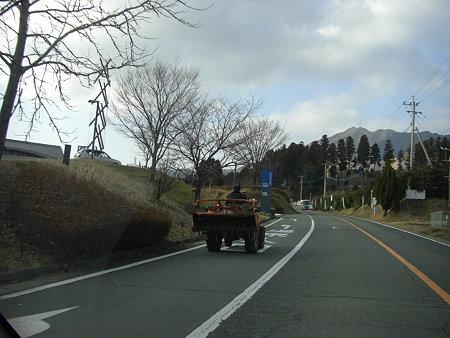 南阿蘇登山道