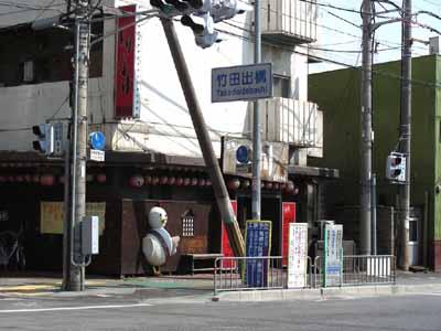 090412 113竹田出橋