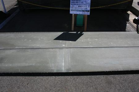 滑走路応急復旧用マット AM-2 IMG_9594
