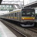 Photos: クラH26改めナハ17 @南武線向河原駅