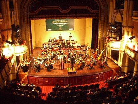 ベトナム交響楽団
