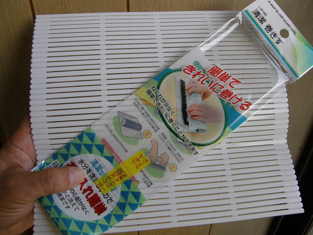 巻きす @100円ハウス レモン