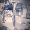 Photos: 新村駅その2