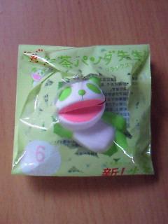 生茶パンダ先生1