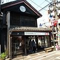 Photos: 芋十