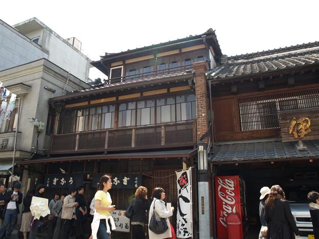 Photos: 平成ロマン通り