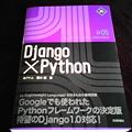 Photos: Django×Python