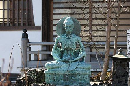 2009.02.01 川越 長喜院 苦行の釈迦
