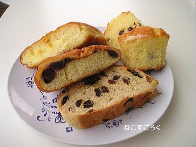 ベーカリーカフェ ル・ポン 食べ放題のパンその次