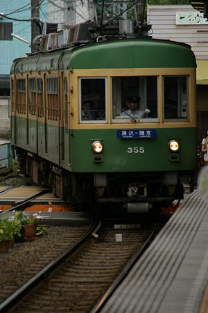 江ノ電走る長谷0628tb