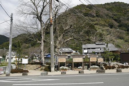 丸子宿(静岡市駿河区) - 1