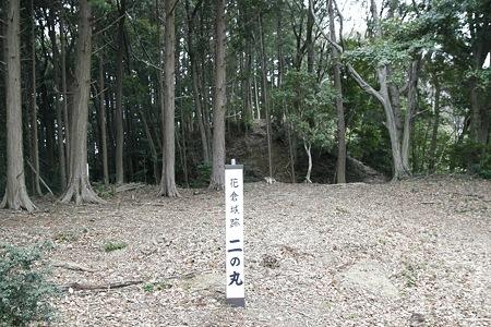 花倉城(藤枝市) - 03