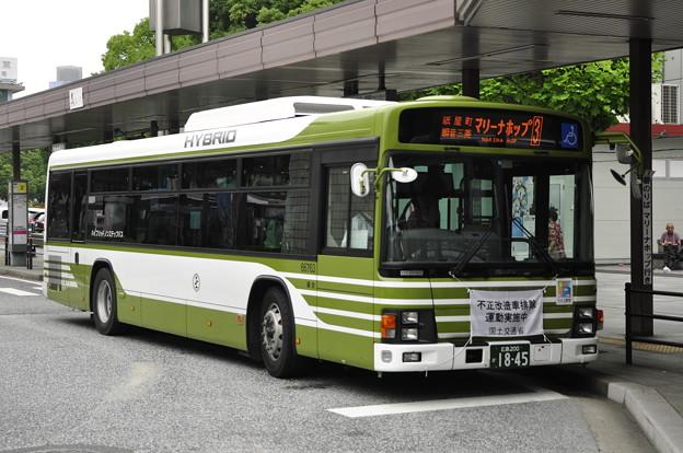 広島200か18-45 広島電鉄66763号車
