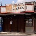 写真: 昔ながらの商店