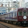 阪急電車 『宝塚歌劇』HM付