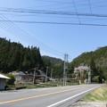 Photos: CIMG7712