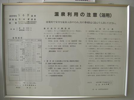 CIMG0474