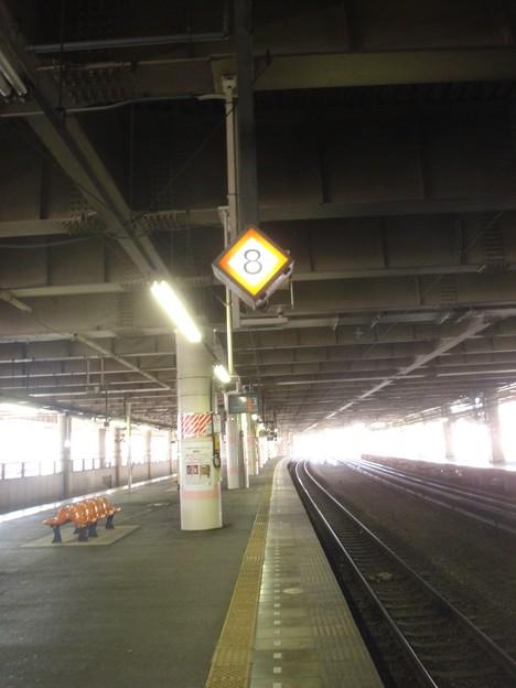 Illuminated type stop sign