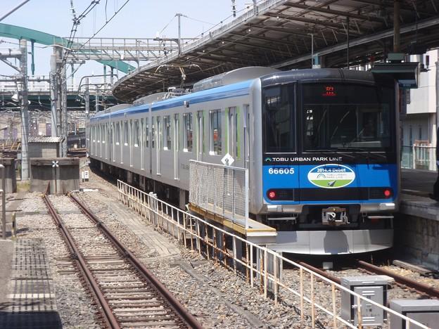 Tobu / 60000, for Urban-Park Line only