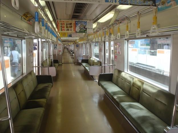 Fukuoka 2000, interior