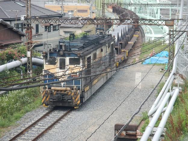 [ 1067mm ] Kurogane Line / D704 diesel