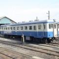 Photos: Ibaraki Kotsu Kiha22 revival livery